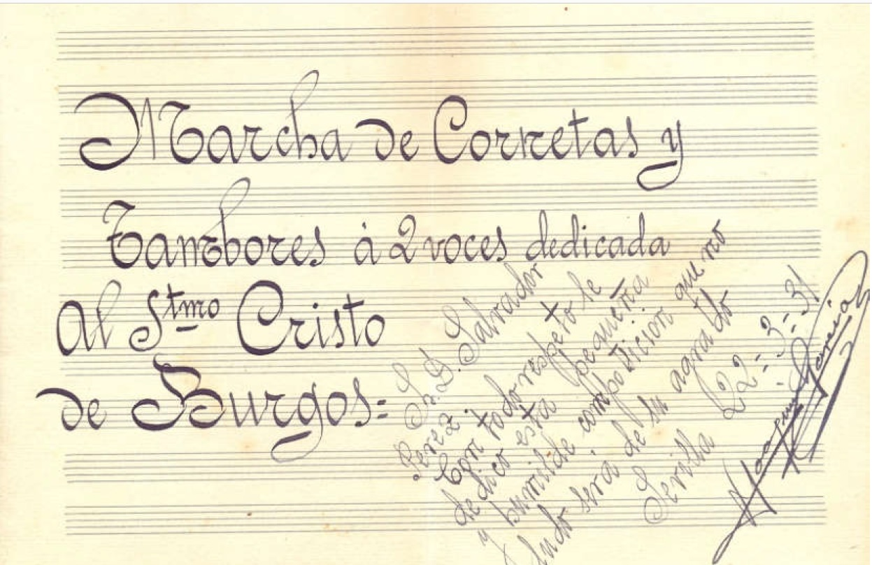 Histórico concierto de Tejera (APLAZADO)